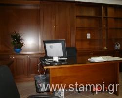 STAMPI_ΒΙΒΛΙΟΘΗΚΕΣ_03