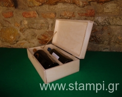 STAMPI_WOODEN_CRATES_OPEN_LID_10