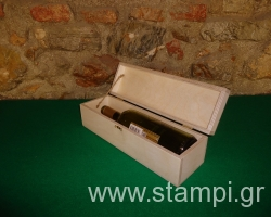 STAMPI_WOODEN_CRATES_OPEN_LID_12