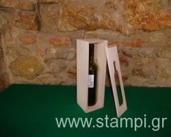 STAMPI_WOODEN_CRATES_SLIDING_COVER_08